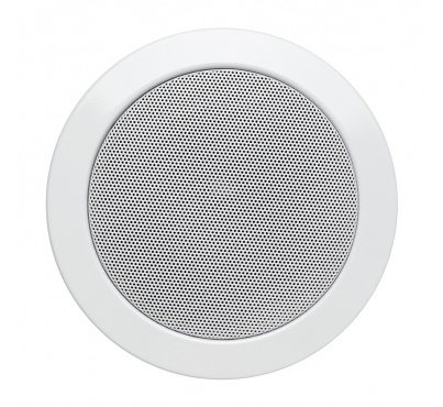 """RL-BT510 - Compact 4"""" In-ceiling Flushmount Speakers (pair) with a Built-in 8W RMS per Channel Amplifier and Bluetooth receiver"""
